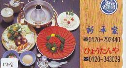 Télécarte Japon * CHAMPIGNON * Telefonkarte (178) MUSHROOM * Japan Phonecard * PADDESTOEL * - Lebensmittel