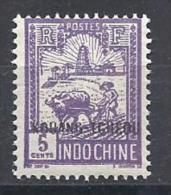 KOUANG-TCHEOU N° 81  NEUF* TB - Nuevos