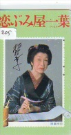 TEMBRE Sur Télécarte Japon * Stamp On Japan Phonecard (205) Briefmarke Auf TELEFONKARTE * - Timbres & Monnaies
