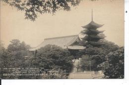 JAPON - ITSUKUSHIMA - Non Classés