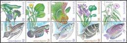 1999 Freshwater Fish Flower Flower Flora Malaysia Stamp MNH - Malaysia (1964-...)