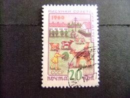 RUSIA  -- THEMA SCOUTISME -- JAMBOREE -- SCOUT  Yvert & Tellier Nº 2296 º FU - Movimiento Scout