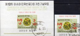 Asien Zusammenarbeit 1966 Korea 560+ Block 238 O 9€ Kette Zerbrochen Bf M/s Symbol Bloc Cooperation Sheet Of South-Corea - Gemeinschaftsausgaben