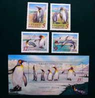 2006 Cute Animal - King Penguin Stamps & S/s Bird Fauna Iceberg Ocean Antarctic - Geology