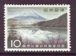 Japan 675  **    PARKS - 1926-89 Emperor Hirohito (Showa Era)