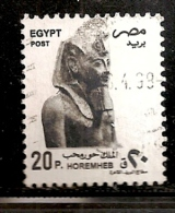 EGYPTE  OBLITERE - Egypte