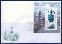 NORTH KOREA 2012 CERAMICS FDC SOUVENIR SHEET - Porselein