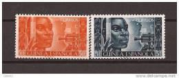 GUI308-L4019TCO.Guinea Guinee GUINEA ESPAÑOLA CONFERENCIA INTER AFRICANISTAS OCIDENTAL. 1951( Ed 308/9**)  LUJO - Culturas