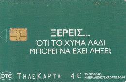 Greece, X1895, Sevitel 1/3, 2 Scans. - Griechenland