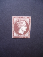 GREECE Griechenland Grece Grecia  Hermes 1 Lepton Choc.  Brown 1871/72 NH NG Excellent - 1861-86 Gran Hermes