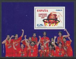Spain 2006 Edifil # SH 4267. Campeones Del Mundo De Baloncesto, HB/SS, MNH (**) - 2001-10 Ungebraucht