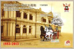 MAC1305s Macau 2013 130th Anniversary of the Establishment of the Fire Brigade s/s