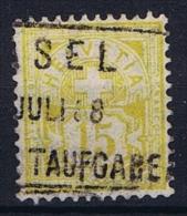 Switserland/Schweiz:  1882 Mi 56 Used