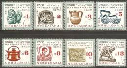 Bulgaria 1964 Mi# 1432-1439  Used - 2,500 Years Of Bulgarian Art - Usados
