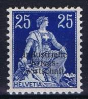 Switserland/Schweiz:  Dienst  1918  Dünner Aufdruck Mi 7 I, MH/*