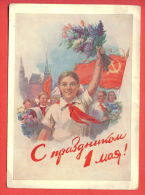 132469 / 1 MAY 1956 Inter. Workers Day By Gorpenko Pioneers FEAST FLOWERS / Stationery Entier / Russia Russie Russland - 1950-59