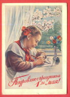 132471 / PIONEER Writing Letters, FLOWERS Tulips - 1 MAY 1954 Inter. Workers Day By GUNDOBIN  / Stationery / Russia - 1950-59