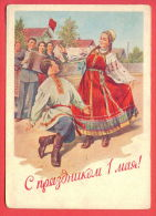 132473 / COSTUME DANCE TANZ MUSIC MUSIQUE FOLK - 1 MAY 1957 Inter. Workers Day By ADRIANOV  / Stationery / Russia Russie - 1950-59