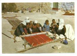 Arab Weaving Carpets, ISRAEL, 50-70s - Israel