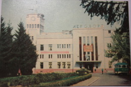 Ukraine. CHERNIVZI  Airport - Aeroport . OLD  PC 1969 - Aerodrome