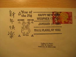 White Plains 1995 China Chine Pig Pigs Agriculture Food Gastronomy USA Cancel Cover - Farm