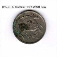 GREECE    5  DRACHMAI  1973  (KM # 109.1) - Griechenland
