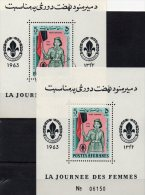 Rotes Kreuz Frauentag 1964 Pfadfinder Afghanistan Block 47 ** Plus O 3€ Foglietti M/s Women Bloc Scout Sheet Bf Afghanes - Afghanistan