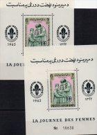 Rotes Kreuz Frauentag 1964 Pfadfinder Afghanistan Block 48 ** Plus O 3€ Foglietti M/s Women Bloc Scout Sheet Bf Afghanes - Afghanistan