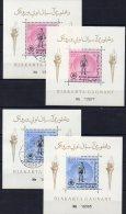 Asien Sportspiele 1963 Afghanistan Block 43+44 **/o 10€ Sieg Ringen Blocchi Ss Sport Bloc Olympic Sheet Bf Afghanes - Afghanistan