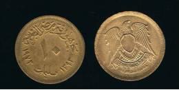 EGIPTO -   10  Millieme 1973  KM435 - Egipto
