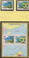 1996 Map Of South China Sea Stamps & S/s Pratas Itu Aba Island Scenery - Islands