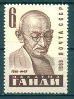+ 15K324 / 1969 Michel 3666  * -  MAHATMA GANDHI  Russia Russie Russland Rusland - Unused Stamps
