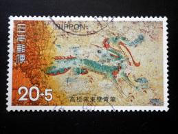 Japan - 1973 - Mi.nr.1174 - Used - Preservation Of The Takamatsu-zuka Tomb - Dragon - 1926-89 Empereur Hirohito (Ere Showa)