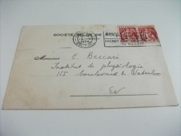 Cartolina Postale Carte Postale BELGIO BRUXELLES FONDATION REINE ELISABETH  HOPITAL BRUGMANN - Salute, Ospedali