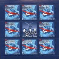 Russia 2012 75th Ann. Of First Transpolar Non-stop Flight Pilot Chkalov Minisheet MNH - Polar Philately