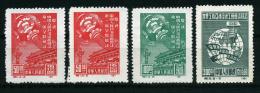 A2166) PR China Mi.2 II (2), 3 II, 6 II Unused (*) - 1949 - ... Volksrepublik