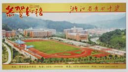 Basketball Court,tennis Court,soccer Field,track & Field,CN 11 Qingtian High School Pre-stamped Card,specimen Overprint - Tennis