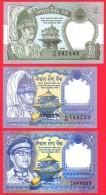 Nepal -  Set Of 3: 2 Rupees 1981 , 1 Rupee 1991, 1 Rupee  1974, All UNC / Papier Monnaie - Billet - Népal - Népal