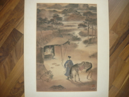 CHINA,JAPAN,KOREA ? - Old Picture Painted On Silk (material),SIGNED, 7 Scans - Art Asiatique