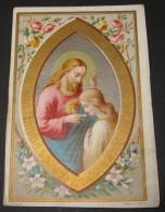 Image Pieuse Lithographie - Souvenir De 1ère Communion, Marguerite Baltus, Liège - 1887 - Devotion Images