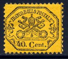 Roman States 24B    Og  Hinge Remnant    Reprint?    1887 - Papal States