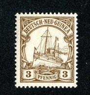 (1548)  Neuguinea 1900  Mi.7 M*  Catalogue  € 1.50 - Colonie: Nouvelle Guinée