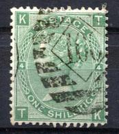 GB 1867 Wmk Rose Pl.4 - Yv.37 (Mi.33, Sc.54, SG 115) Perfect (VF) - 1840-1901 (Viktoria)