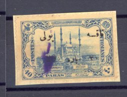 Turquie  -  Taxes  :  Mi  42  (*)                       ,          N2 - 1921-... République