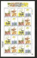 O) 2003 KOREA, PLANTS, BLOCK MNH.- - Korea (...-1945)