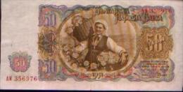 BULGARIE 50 Leva 1951 - Bulgarie