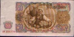 BULGARIE 50 Leva 1951 - Bulgaria