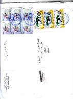 Saudi Arabia,cover Registr.sent To Beirut Franked 3 V. Arab Post Day + Bloc Of 6 Stamp Exhibition,large Cover,verso Date - Saudi Arabia