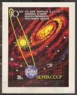 ESPACIO - RUSIA 1967 - Yvert #H45 - MNH ** - Spazio