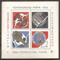 AJEDREZ - RUSIA 1966 - Yvert #H42- MNH ** - Ajedrez